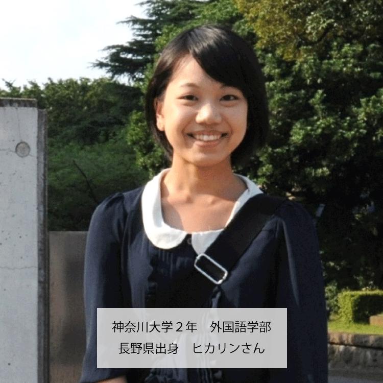 合格 神奈川 発表 大学