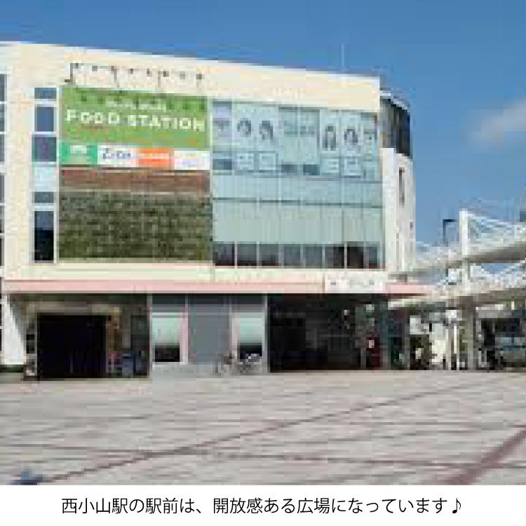 埼玉工業大学 ライブキャンパス