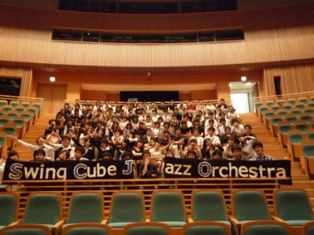 埼玉大学 Swing Cube Jazz Orchestra